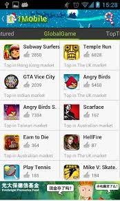 mobile market apk 1mobile market and install android