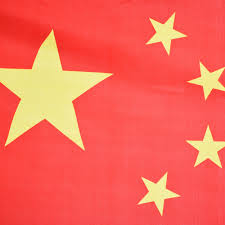 China Flags China Flag Chinese National Flag Banner Festival History