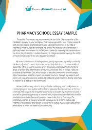 scholarship essays samples scholarship essay samples sample essay scholarship applications design synthesis sample essay scholarship applications design synthesis
