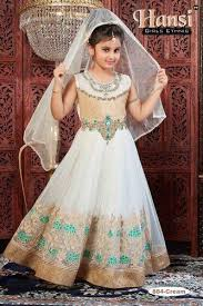 kids party wear gown manufacturer from mumbai