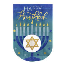 buy the hanukkah garden flag with spinner by ashland at michaels