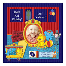 personalized circus birthday invitations custominvitations4u com