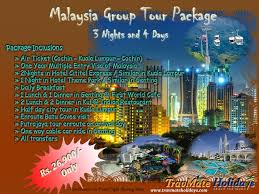 cheap malaysia tour package starts 26 900 pax travmate