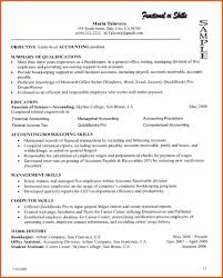 Sample Skills For Resume by Example Of Skills Section On Resumes Sample Skills Section Resume