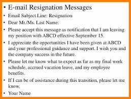 5 subject for resignation mail target cashier