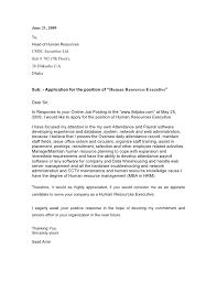 sample of cover letter for job application in bangladesh