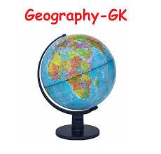gkalerts general knowledge