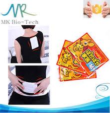 Body Comfort Heat Packs China Suppliers Best Kangaroo Heat Packs Body Comfort Heat Pack