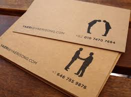 business card for yaerisong the best of business card design