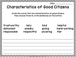 community and citizenship pack by chrissy beltran tpt