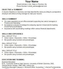 Resume For Veterinarian Writing Your First Resume Funzoo Co