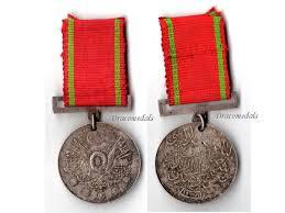 Ottoman Medals Turkey Ww1 Ottoman Liyakat Medal Merit 1890 Turkish 1914