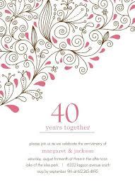 40th anniversary invitations 40th anniversary invitations plus wedding anniversary invitation