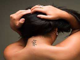 small asian symbol tattoo on neck back photos pictures and