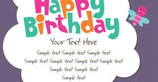 card templates stunning free ecards birthday funny happy