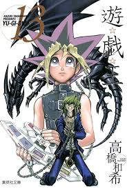 42 best yu gi oh duel monsters images on pinterest monsters yu