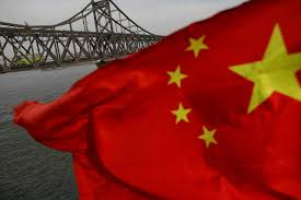 Rules For The Flag China Issues Rules To Curb State Firms U0027 Overseas Investment Risks