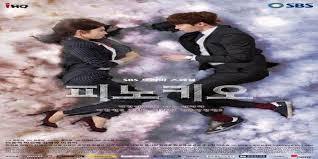 film pinocchio subtitle indonesia download gratis drama korea pinocchio subtitle indonesia olvin abarca
