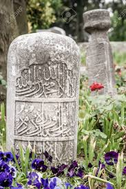 Ottoman Period Ancient Tombstones In A Cemetery From Ottoman Period In Eyup