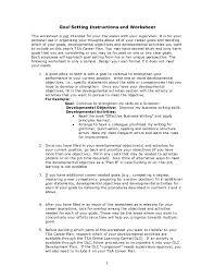 job objectives for resumes career goal in cv template career goal example for resume