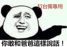 Chinese Memes - the memes that took over china s internet in 2016 speak to the
