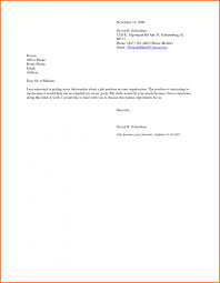 Sending Resume Email Message Cover Letter Cover Letter For Emailing Resume Cover Letter For