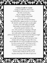 bridal shower gift poems bridal shower gift candle poem basket the family