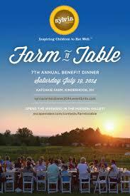 farm to table dinner farm to table benefit dinner 2014 the sylvia center