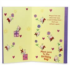 birthday greeting cards u2013 buy birthday greeting cards online india