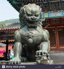 asian lion statues china summer palace guardian lion stock photos china summer palace
