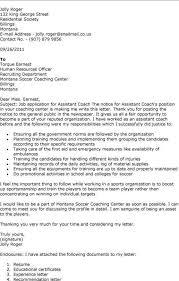 assistant swim coach cover letter