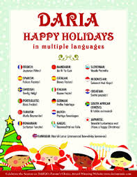what s your favorite way of saying merry or happy holidays