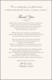 wedding program cover wording catholic wedding program cover template resume exles