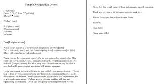 final notice letter doc400400 final notice letter collection