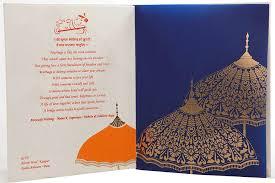 royal wedding cards wedding invitation card royal lovely royal wedding invitation with