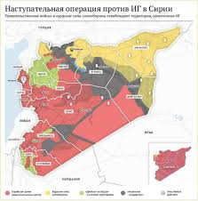 Russian Map Another View How Russia Maps The Syrian Conflict Puppet