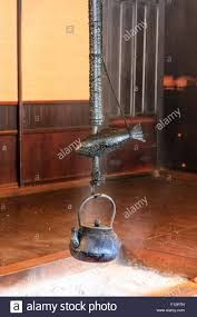 japanese hearth stock photos u0026 japanese hearth stock images alamy