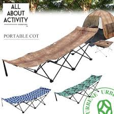 Portable Folding Bed Urbene Rakuten Global Market All About Activity Portable Cots