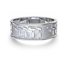 i am my beloved s and my beloved is mine ring am my beloved s wedding ring in two textured sterling silver