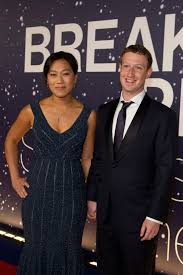 Mark Zuckerberg Resume Mark Zuckerberg To Give Away 99 Of Facebook Shares 96 9 Boston