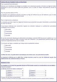 cnp assurances si e social documentation sur le contrat d assurance groupe décès et rente