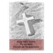 black jesus greeting cards zazzle