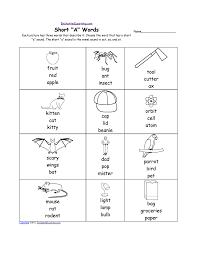 short a alphabet activities at enchantedlearning com