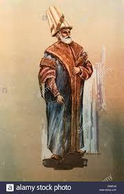 Ottoman Officials Ottoman Grand Vizier Stock Photos Ottoman Grand Vizier Stock
