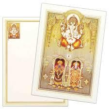 Invitation Cards Online Purchase Wedding Invitation Cards Online Purchase India The Best Flowers