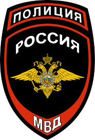 Saints Row 3 Gang Operations Map Police Of Russia Wikipedia