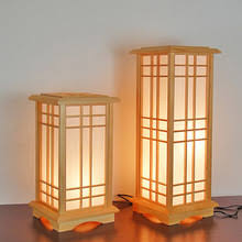 Square Floor Lamp Popular Floor Lamp Wood Buy Cheap Floor Lamp Wood Lots From China