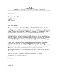 project coordinator cover letter sample basic engineering manager