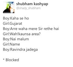 Waha Meme - shubham kashyap shubham boy kaha se ho girl gujarat boy arre waha