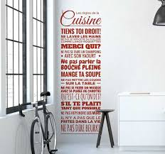 stickers pour la cuisine 25 neat stickers deco cuisine littlesundaysblog com